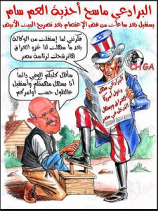 Albaradei facilitated the US invasion to Iraq, and wanted to facillitate the US interference in Egypt. he resigned at the critical time of crisis. He just turned his back to his country, because his master told him so. Image source: Tahrir square haters on Facebook.