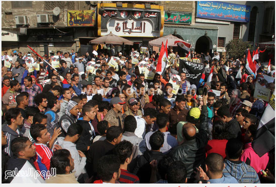 Muslim Brohrhood carrying ISIS flags in egypt