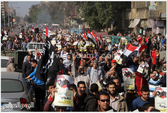 Muslim Brotherhood chanting for ISIS and carying their flags