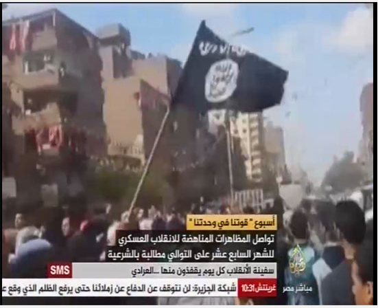 Muslim brotherhood threatening Egyptians no more peace here comes ISIS