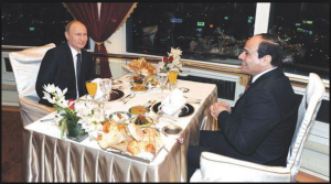 Presidents Putin and Alsisi having dinner at the cairo tower