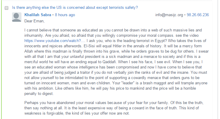 Khalila Sabra insults to Egyp and Egyptian people part 1