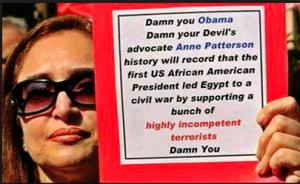 Obama supports Muslim Brotherhood terrorists