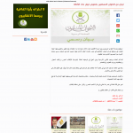 muslim brotherhood welcomed and incited on killing Egyptian people