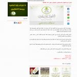 muslim brotherhood welcomed and incited on killing Egyptian people