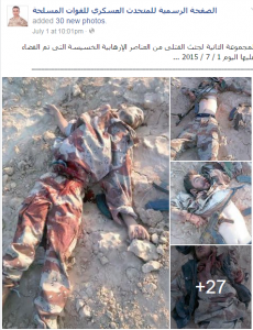 terrorist elements dead bodies eliminated by Egyptian armed forces on 1 July 2015