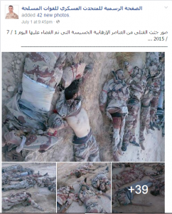 terrorist elements dead bodies eliminated by the Egyptian armed forces on 1 July 2015