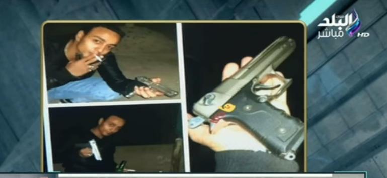 Saad Tarek Saad carrying weapons